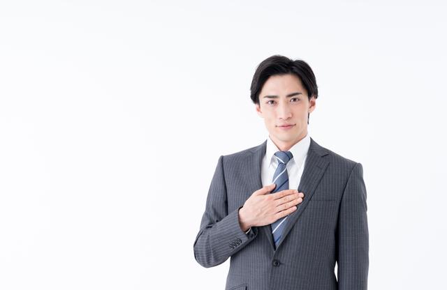 横浜銀行の保証会社