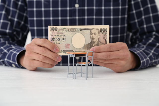 横浜銀行教育ローン