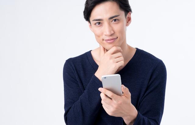 横浜銀行カードローンは無職でも審査に通る?