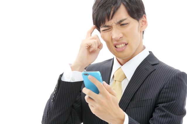 0452255021は横浜銀行カードローンからの電話!着信があったときの対処法!