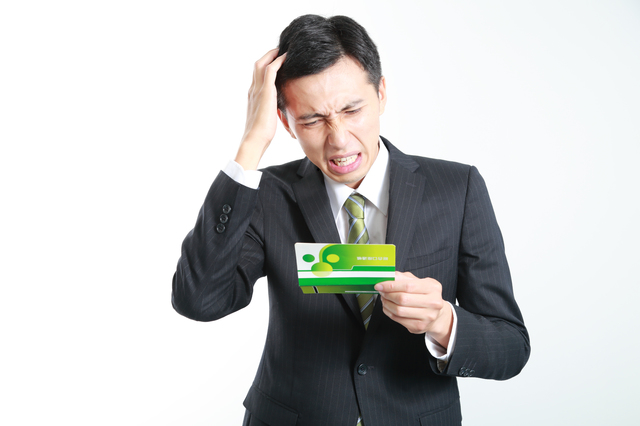 横浜銀行カードローンは他社借り入れがあると審査に通らない?