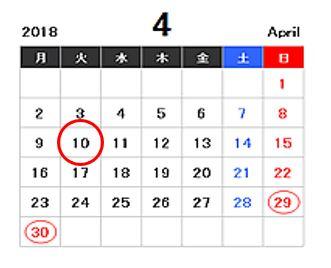 横浜銀行カードローンの明細郵送日