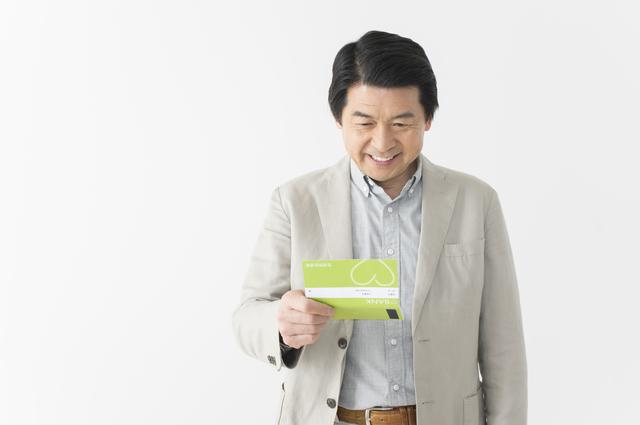 横浜銀行カードローンの明細