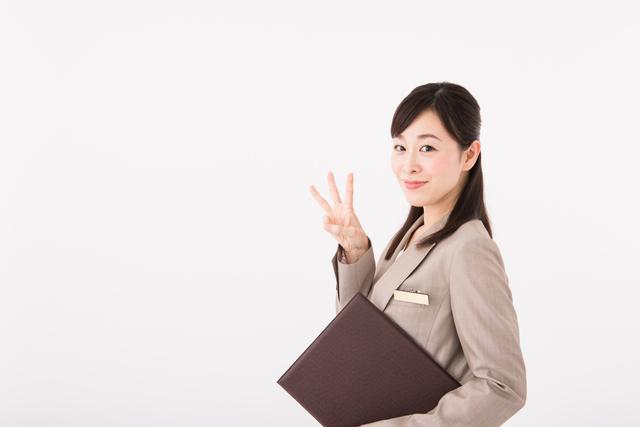 レディースアコムで即日融資を受ける方法