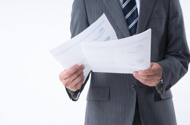 常陽銀行カードローンの審査基準とは?