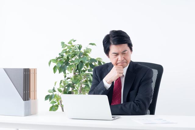住信SBIネット銀行カードローンの審査基準は厳しい?