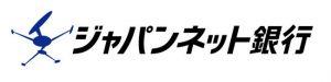 ジャパンネット銀行教育ローン