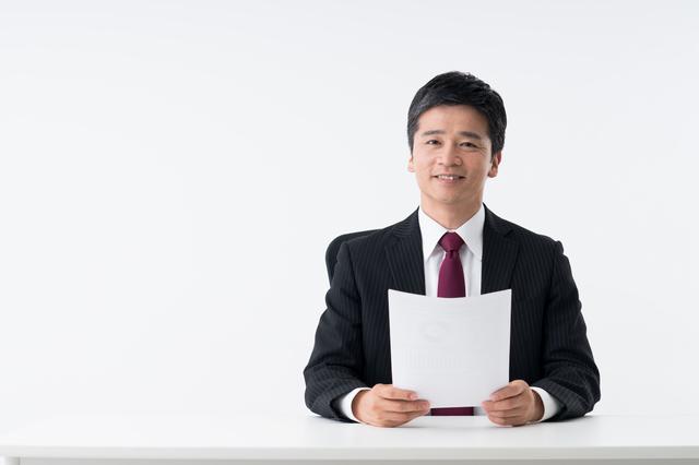 三菱UFJ銀行カードローンの審査は甘い?