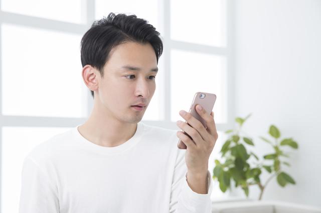 楽天銀行カードローンの審査体験談(Aさんのケース)