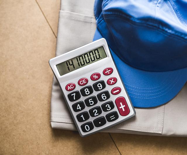 消費者金融の利用限度額