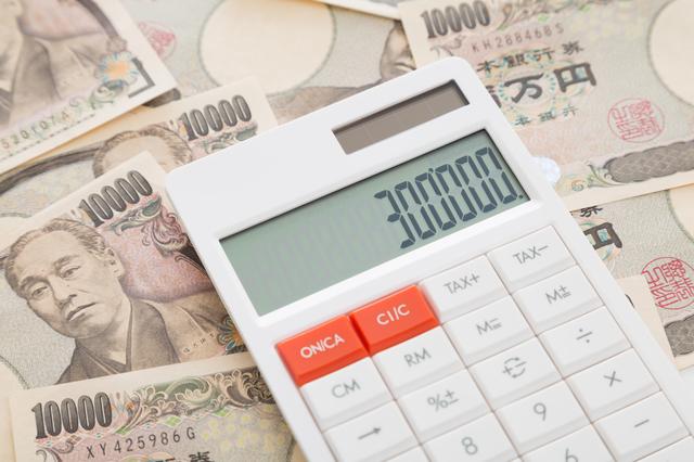 30万円の即日融資