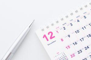 プロミスは年末年始・GW・夏休みも即日融資可能?