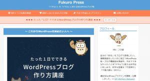 Fukuro Press