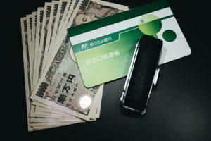 個人間融資