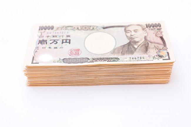 100万円を借りる