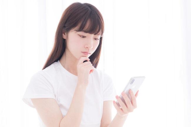携帯料金を時効にするためにはどうすれば良い?